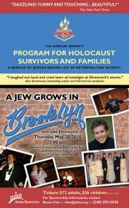 2015 Holocaust eblast