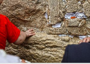 Notes to God, prayers, requests, tucked into the ancient stones at the Western Wall in Jerusalem.